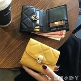 真皮小巧錢包女短款超薄摺疊錢夾百搭大氣簡約全軟牛皮小眾設計 蘿莉新品