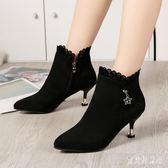 高跟短靴女春秋細跟馬丁靴新款高跟鞋秋冬時尚尖頭裸靴 DN21463『寶貝兒童裝』