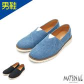 懶人鞋 丹寧小V簡約休閒鞋 MA女鞋 T3650男
