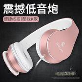 oppovivo耳機頭戴式 音樂手機線控K歌有線通用耳麥女生可愛潮韓版「時尚彩虹屋」