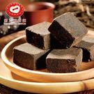 第二顆鈕釦.洛神花黑糖(200g/袋,共兩袋)﹍愛食網