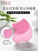 BlingBelle硅膠潔面儀洗臉刷毛孔清潔器女洗面儀電動洗臉儀  阿宅便利店