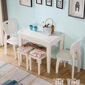 餐桌 小戶型折疊餐桌椅組合簡約現代 鋼化玻璃餐桌可伸縮實木桌子家用 童趣屋 JD