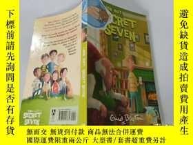 二手書博民逛書店Look罕見Out,Secret Seven:小心,秘密七號Y200392