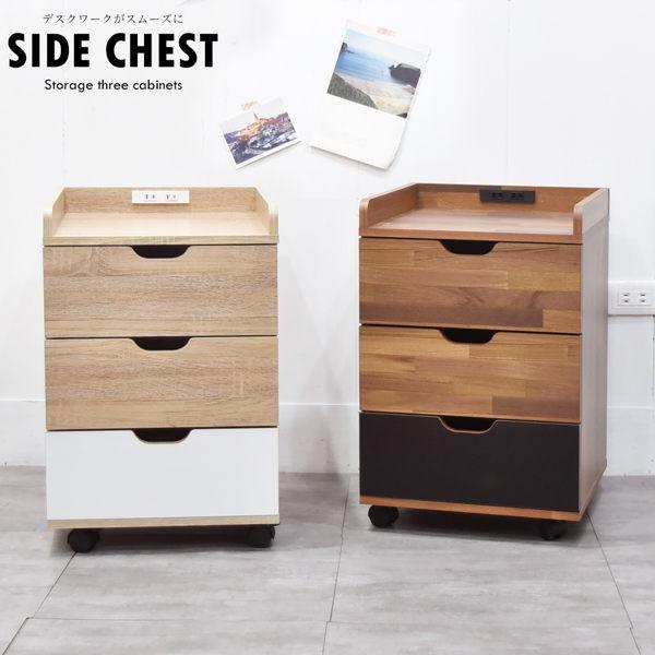 收納櫃 斗櫃 置物櫃 床頭櫃 凱堡 木紋風三層活動櫃(附插座)床邊小櫃子 邊桌 【H09292】