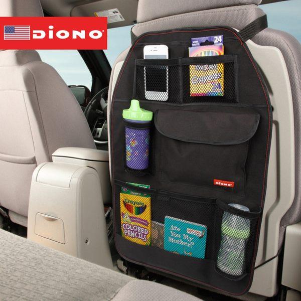 【Diono】汽車椅背收納袋