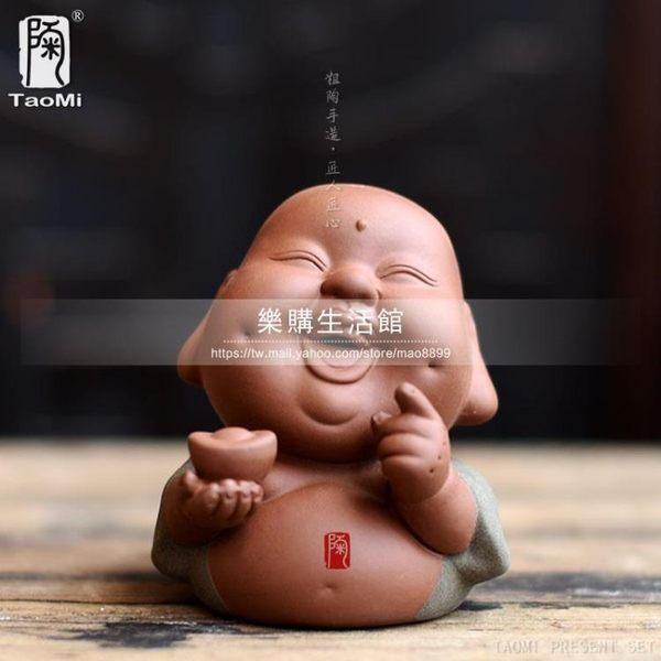 紫砂茶寵/招財樂佛手工雕塑擺件LG-4535