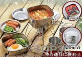 露營套鍋戶外鍋不銹鋼套鍋旅行鍋野炊野餐鍋便攜鍋具炊具「Top3c」