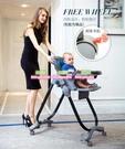 【3C】澳洲弧形設計 TEKNUM宝宝餐椅可折叠多功能便携式儿童婴儿椅子调节吃饭