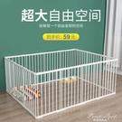 狗籠子貓籠大中小型犬家用寵物狗狗圍欄柵欄室內隔離門欄鐵籠 果果輕時尚