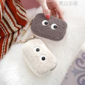 小零錢包女拉鍊布藝韓國迷你可愛小方包毛絨零錢袋硬幣包 青山市集