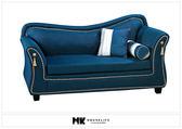 【MK億騰傢俱】BS153-03漾采藍布貴妃椅(面向左/面向右)