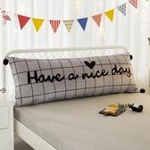 床頭靠枕 水晶絨床頭靠墊1.5米法蘭絨床頭靠背沙發大靠背榻榻米1.8床上靠枕JD 交換禮物