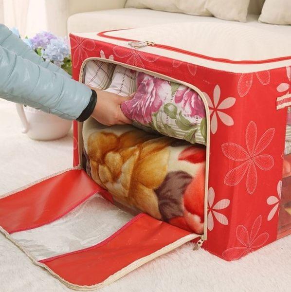 收納箱【BOA209】22L_太陽花防水牛津布鐵架收納箱(可選色)搬家/開學 收納箱 衣物整理 文具整理