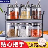 鹽罐調料盒調味料收納盒廚房調料瓶組合套裝調料罐子【大碼百分百】