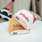 寶寶鴨舌帽男春秋薄款女棒球帽夏兒童遮陽帽子嬰兒太陽帽可愛超萌 童趣屋