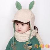 兒童護耳帽秋冬羊羔絨雷鋒帽男女童可愛兔耳朵保暖寶寶帽子【淘嘟嘟】