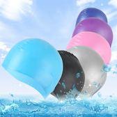 素面硅膠泳帽男女通用時尚舒適防水防滑硅膠泳帽 交換禮物