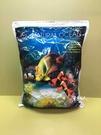 UP 雅柏【生態海水鹽 軟體鹽】【6.7kg 3包/箱】海水素 軟體專用鹽 有效活化珊瑚、海葵 魚事職人