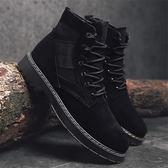 馬丁靴男英倫透氣軍靴潮工裝靴中筒百搭沙漠短靴 小艾時尚