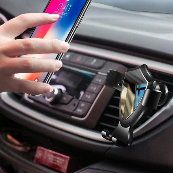 手機支架 車載手機支架出風口卡扣式車內萬能通用車上支撐車導航支駕【快速出貨八折下殺】