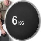 SANDBELL重訓6公斤沙鈴.沙袋6KG啞鈴片沙包.沙盤沙碟沙球砂球.重力舉重量訓練.運動用品健身器材