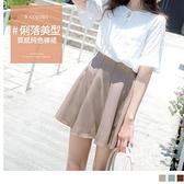 《CA1964》質感純色壓褶彈力後鬆緊短褲褲裙 OrangeBear
