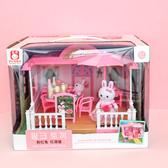 粉紅兔家族過家家玩具紅酒屋迷妳音樂燈光【聚可愛】