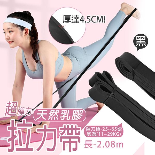 【TAS】多功能天然乳膠拉力帶 阻力帶 彈力繩 瑜珈 健身 重訓 拉力繩 瑜珈 居家 瑜珈 D83004