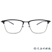 999.9 日本神級眼鏡 S-162T 12 (黑-銀) 復古方框 近視眼鏡 久必大眼鏡