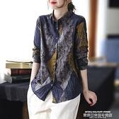 棉麻上衣 外貿原單品牌女裝余單清倉印花襯衫寬鬆休閒棉麻襯衣長袖亞麻上衣 萊俐亞