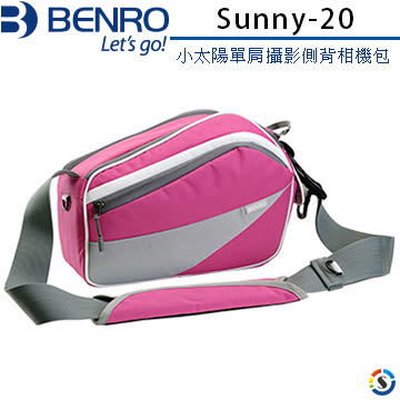 (5折特賣出清) BENRO百諾 小太陽側背包 Sunny 20