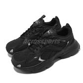 Reebok 休閒鞋 Royal Bridge 4 黑 灰 老爹鞋 復古 男鞋 女鞋 情侶款【ACS】 GV7138