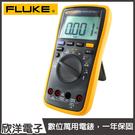 Fluke-17B+ 電氣萬用電錶/數位...