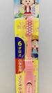【震撼精品百貨】CHIBI MARUKO CHAN_櫻桃小丸子~小丸子小學生專用牙刷-粉#86302