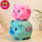 可愛卡通豬豬防摔儲蓄罐創意大號兒童存錢罐男孩時尚新年禮物擺件   color shop