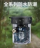 警示燈 新款夾子報警器深山戶外遠程自動打電話警報器定位全套模塊防盜器