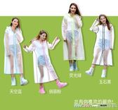 雨衣成人徒步戶外防水全身長款加長透明男女時尚旅行透氣磨砂便攜 美芭