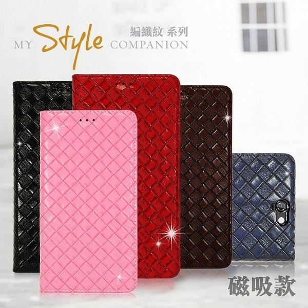 ●HTC 10 evo 編織紋 系列 側掀皮套 可立式 側翻 插卡 皮套 保護套 手機套