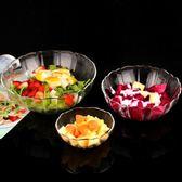 無鉛鋼化玻璃碗蔬菜水果沙拉碗盆果盤