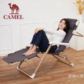駱駝躺椅摺疊午休午睡單人簡約現代多功能辦公室成人家用懶人椅WY【快速出貨八折優惠】