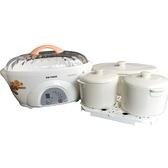 天際 DDZ-16A 燉鍋陶瓷電全自動2-3人 隔水燉燉盅電燉煲湯家用小 夢幻小鎮