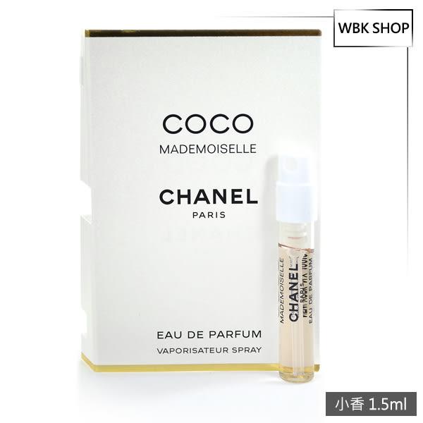 CHANEL香奈兒 摩登COCO 女性香水 針管小香 1.5ml - WBK SHOP