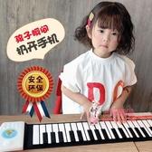 手捲鋼琴 手捲電子鋼琴49鍵加厚初學入門兒童便攜式電子琴早教玩具小樂器 2色