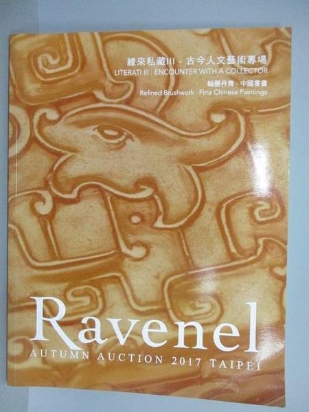【書寶二手書T4/收藏_PNO】Ravenel_Literati III:Encounter With a Collec