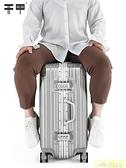 行李箱拉桿箱女旅行箱男萬向輪24韓版學生26皮箱包20密碼28寸箱子【恭賀新春】