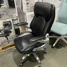 [COSCO代購] C1037428 True Innovations 皮革主管椅(限台北/新北市)