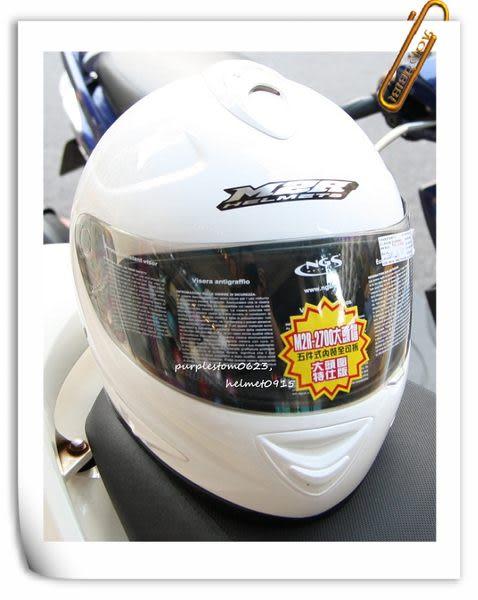 林森●M2R全罩安全帽,TA-2700,TA2700,全罩加大版,大頭安全帽,素色,白