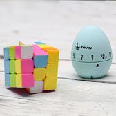 童印兒童機械式蛋形定時器學生倒計時鬧鐘健身瑜伽廚房提醒計時器【onecity】