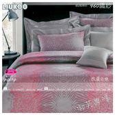 LIUKOO【兩用被+床包】6*6.2尺/加大*╮高級460織紗『浪漫依戀』灰色˙四件套精梳棉